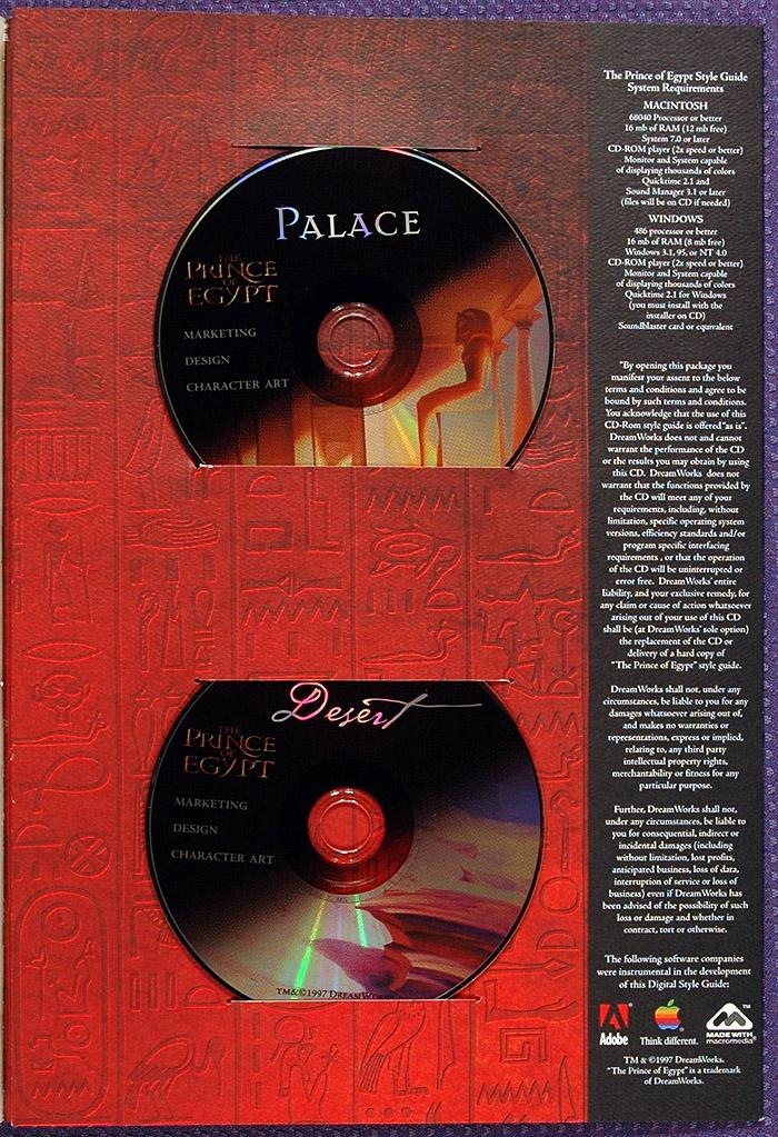 auction howardlowery com: DreamWorks THE PRINCE OF EGYPT